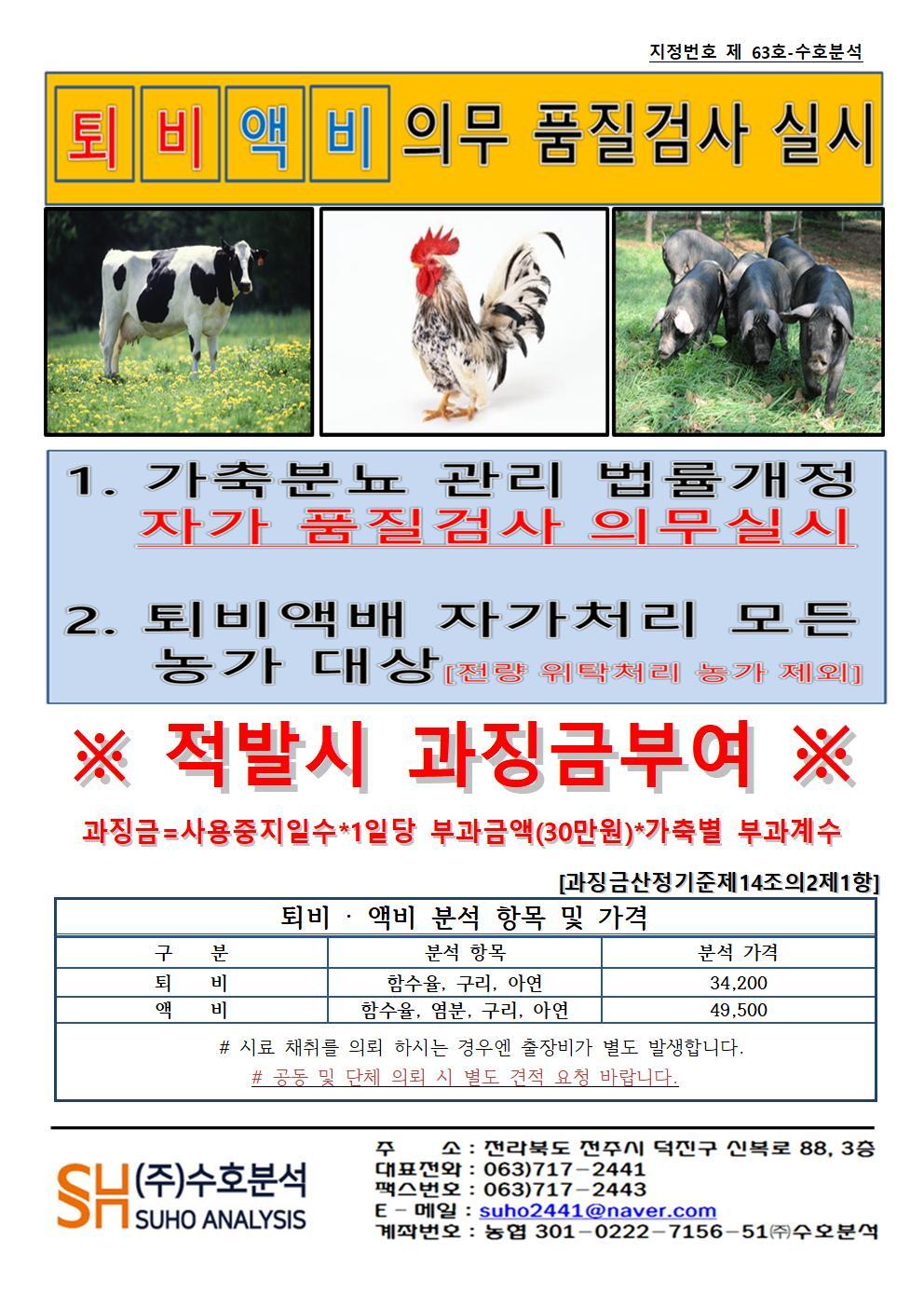 협외 홍부전단지-2018.05.21 (1)001.jpg